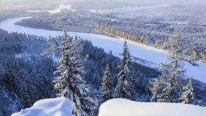 Kältester Ort der Welt