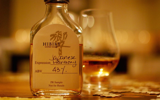 Hibiki-Harmony-wisky-japan