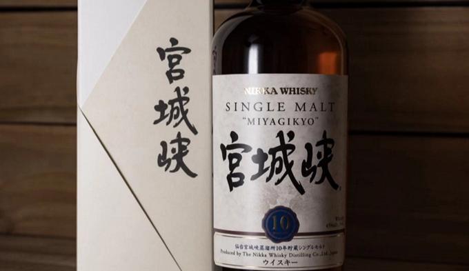 Nikka Miyagikyo japanischer wisky