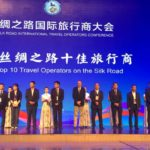 Tourismus-Innovationen auf der Seidenstraße ausgezeichnet