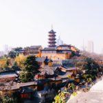 Die Kaiserstadt Nanjing rückt weiter ein den Blickpunkt hochwertiger Hotels im Fünf- Sterne-Segment